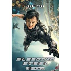 BLEEDING STEEL (SUB)